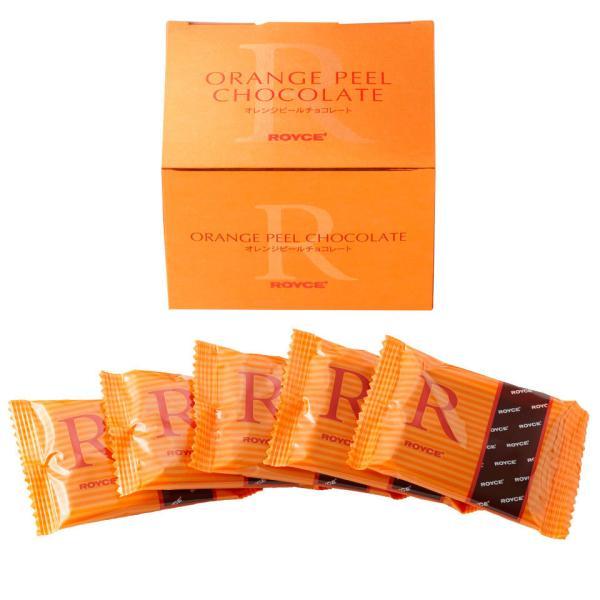 ロイズ オレンジピールチョコレート