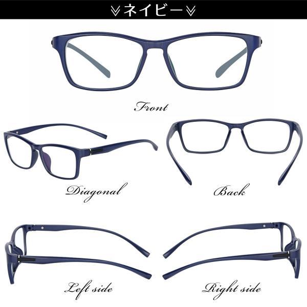 JIS検査済 PC眼鏡 ブルーライト 96% カット メガネ 眼鏡 度なし メンズ レディース パソコン用メガネ メガネ拭き ケース セット 送料無料|rozaliss|09