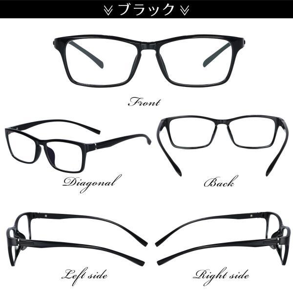 JIS検査済 PC眼鏡 ブルーライト 96% カット メガネ 眼鏡 度なし メンズ レディース パソコン用メガネ メガネ拭き ケース セット 送料無料|rozaliss|11
