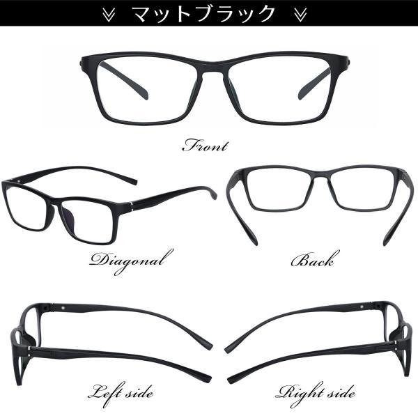 JIS検査済 PC眼鏡 ブルーライト 96% カット メガネ 眼鏡 度なし メンズ レディース パソコン用メガネ メガネ拭き ケース セット 送料無料|rozaliss|12