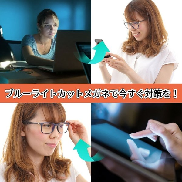 JIS検査済 PC眼鏡 ブルーライト 96% カット メガネ 眼鏡 度なし メンズ レディース パソコン用メガネ メガネ拭き ケース セット 送料無料|rozaliss|13