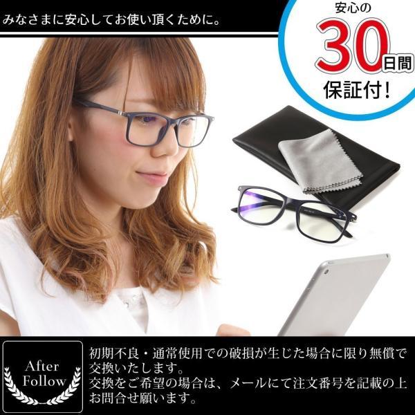 JIS検査済 PCメガネ ブルーライト 96% カット 眼鏡 PCメガネ 度なし メンズ レディース パソコン用メガネ メガネ拭き ケース セット 送料無料|rozaliss|15