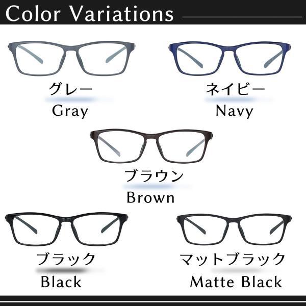 JIS検査済 PC眼鏡 ブルーライト 96% カット メガネ 眼鏡 度なし メンズ レディース パソコン用メガネ メガネ拭き ケース セット 送料無料|rozaliss|05