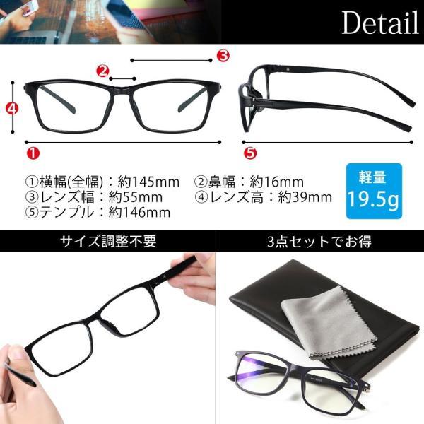 JIS検査済 PC眼鏡 ブルーライト 96% カット メガネ 眼鏡 度なし メンズ レディース パソコン用メガネ メガネ拭き ケース セット 送料無料|rozaliss|06