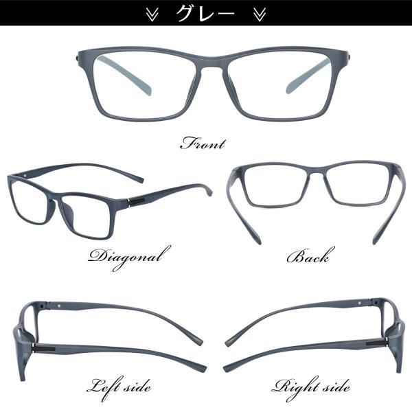 JIS検査済 PC眼鏡 ブルーライト 96% カット メガネ 眼鏡 度なし メンズ レディース パソコン用メガネ メガネ拭き ケース セット 送料無料|rozaliss|08