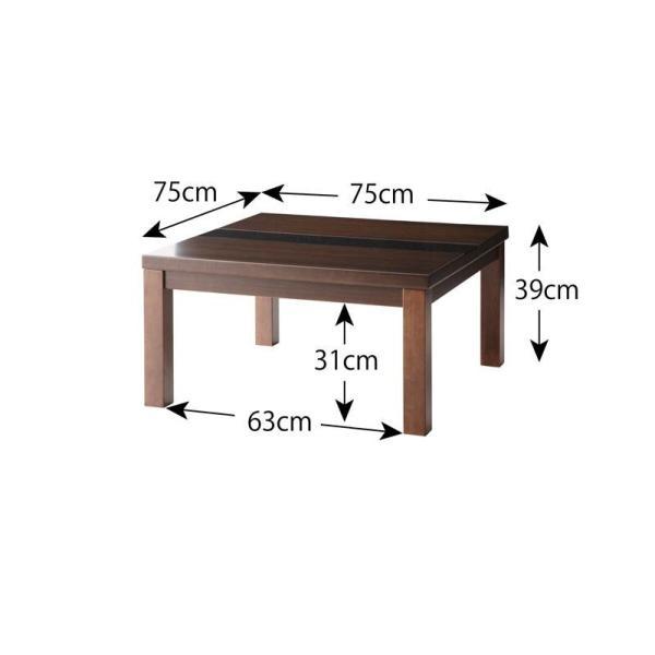 アーバンモダンデザインこたつ GWILT FK エフケー こたつ3点セット(テーブル+掛・敷布団) 正方形(75×75cm) rrd 02