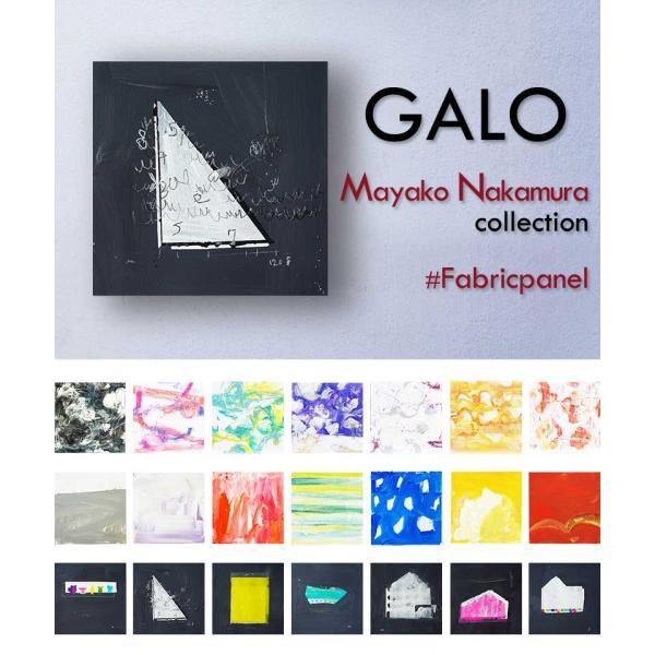 壁掛け ファブリックアートパネル 30cm x 30cm Mayako Nakamura Collection パネル用金具プレート(ネジ付き)2枚 吊り糸 付属|rrd