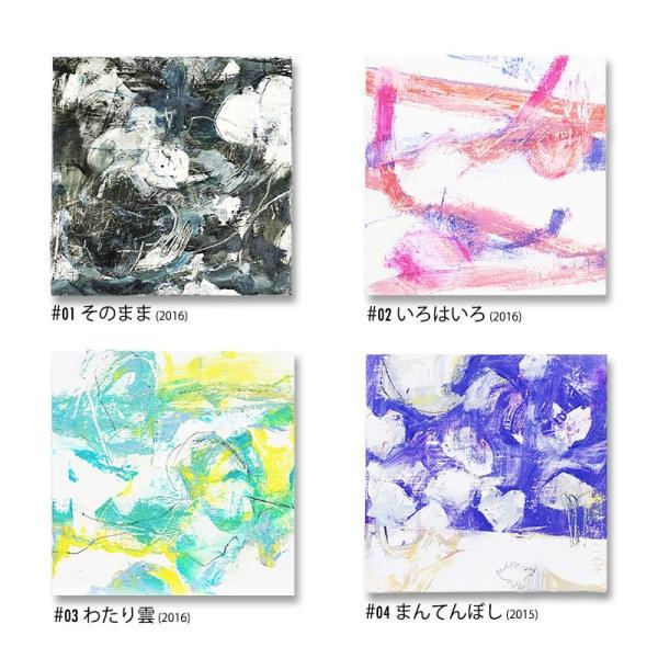 壁掛け ファブリックアートパネル 30cm x 30cm Mayako Nakamura Collection パネル用金具プレート(ネジ付き)2枚 吊り糸 付属|rrd|02