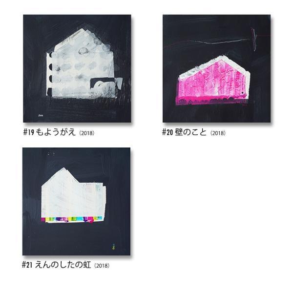 壁掛け ファブリックアートパネル 30cm x 30cm Mayako Nakamura Collection パネル用金具プレート(ネジ付き)2枚 吊り糸 付属|rrd|07