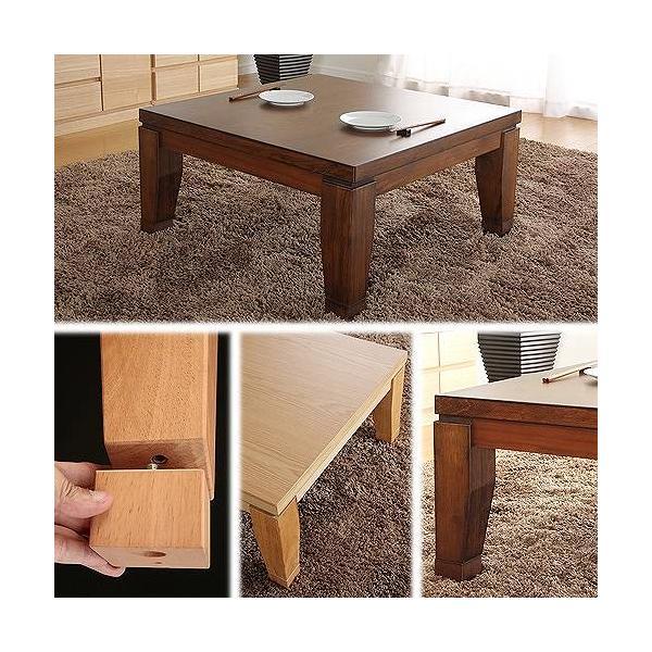 モダン リビング こたつ ディレット 80x80cm 正方形 コタツ テーブル