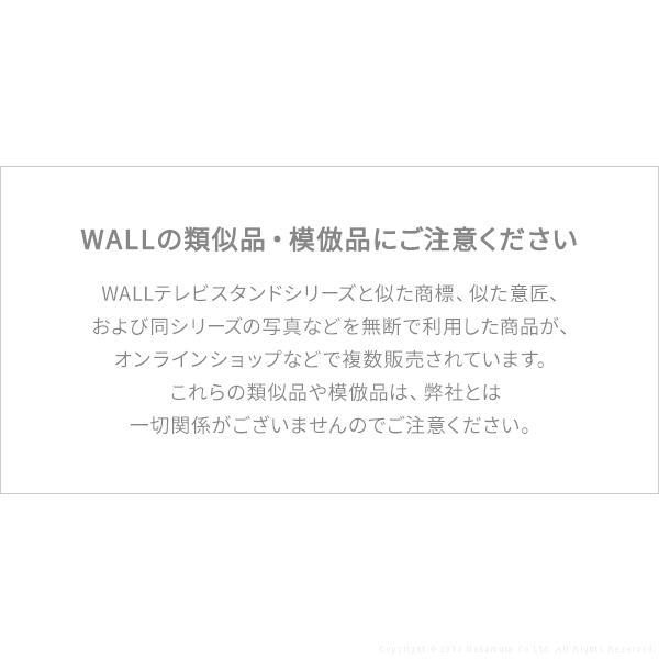 WALLクリーナースタンドV3 ロボット掃除機設置機能付き オプションツール収納棚板付き ダイソン dyson コードレス スティッククリーナースタンド|rrd|02