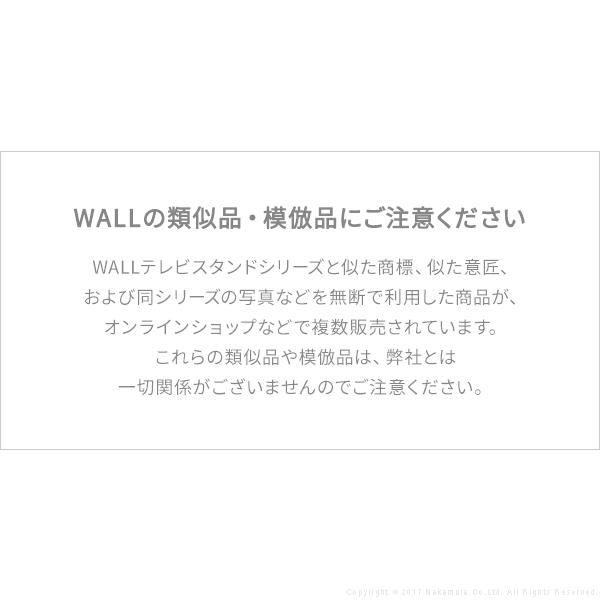 WALL自立型テレビスタンドPRO ベースタイプ専用 キャスター 取っ手 セット EQUALS イコールズ|rrd|03