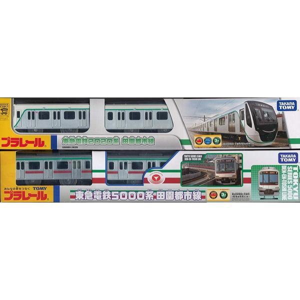 東急電鉄 オリジナルプラレール 田園都市線 2020系 & 5000系 (東急/TOKYU) TOMY rrp-rrp-rrp 02
