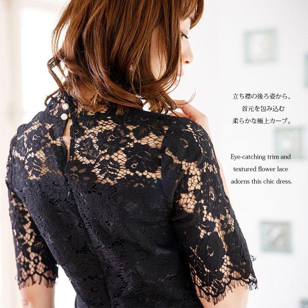 ドレス お呼ばれ 結婚式 ワンピース 袖あり 成人式 二次会 パーティ 大きいサイズ ブラック ひざ丈 ミモレ レース 20代 30代 40代 セール FD-052136|rs-gown|02