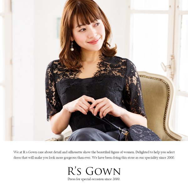 ドレス お呼ばれ 結婚式 ワンピース 袖あり 成人式 二次会 パーティ 大きいサイズ ブラック ひざ丈 ミモレ レース 20代 30代 40代 セール FD-052136|rs-gown|12