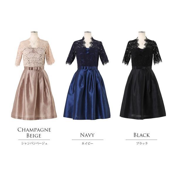 ドレス お呼ばれ 結婚式 ワンピース 袖あり 成人式 二次会 パーティ 大きいサイズ ブラック ひざ丈 ミモレ レース 20代 30代 40代 セール FD-052136|rs-gown|13