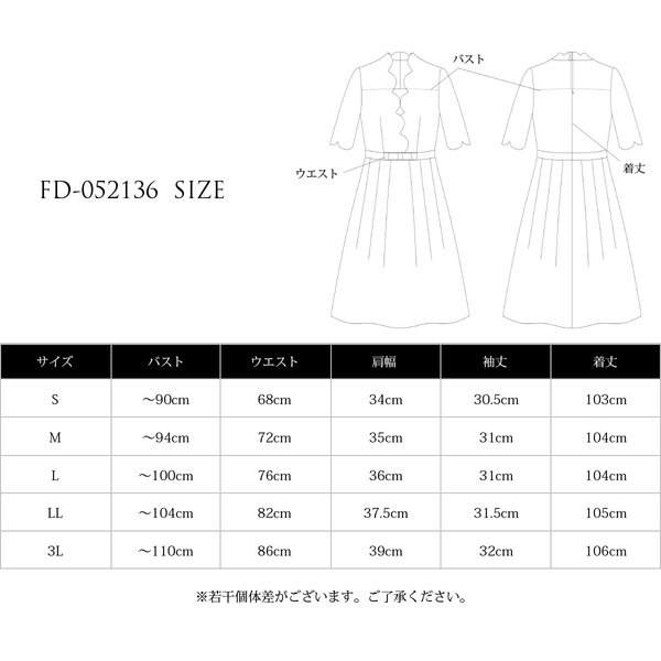 ドレス お呼ばれ 結婚式 ワンピース 袖あり 成人式 二次会 パーティ 大きいサイズ ブラック ひざ丈 ミモレ レース 20代 30代 40代 セール FD-052136|rs-gown|14