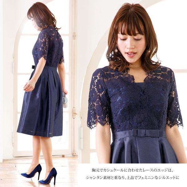 ドレス お呼ばれ 結婚式 ワンピース 袖あり 成人式 二次会 パーティ 大きいサイズ ブラック ひざ丈 ミモレ レース 20代 30代 40代 セール FD-052136|rs-gown|04