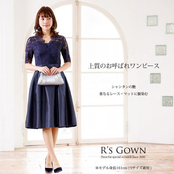 ドレス お呼ばれ 結婚式 ワンピース 袖あり 成人式 二次会 パーティ 大きいサイズ ブラック ひざ丈 ミモレ レース 20代 30代 40代 セール FD-052136|rs-gown|05
