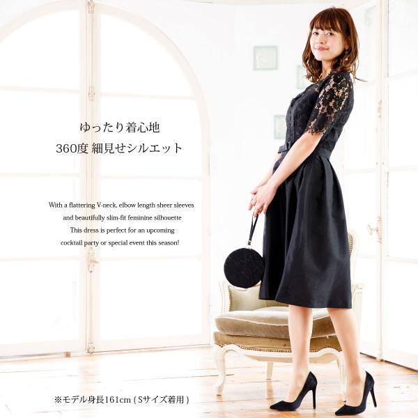 ドレス お呼ばれ 結婚式 ワンピース 袖あり 成人式 二次会 パーティ 大きいサイズ ブラック ひざ丈 ミモレ レース 20代 30代 40代 セール FD-052136|rs-gown|07
