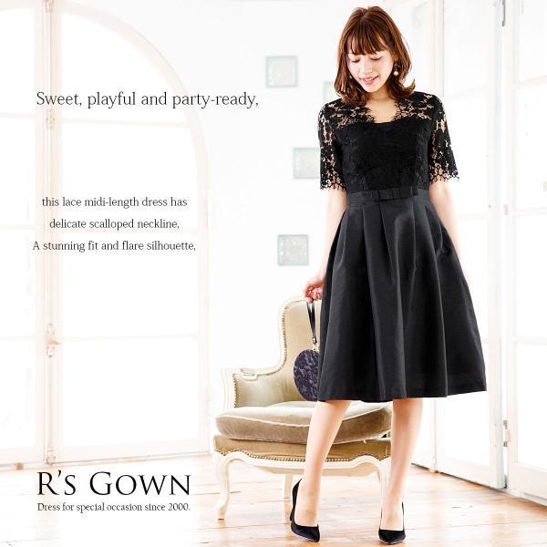 ドレス お呼ばれ 結婚式 ワンピース 袖あり 成人式 二次会 パーティ 大きいサイズ ブラック ひざ丈 ミモレ レース 20代 30代 40代 セール FD-052136|rs-gown|10