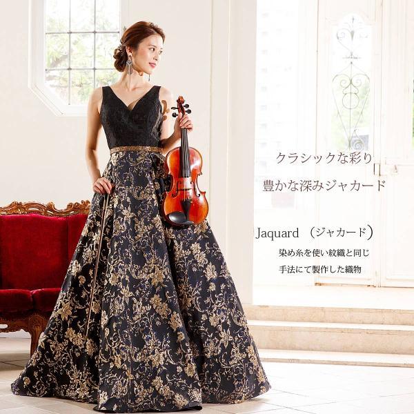ロングドレス 演奏会 リサイタル 発表会 ピアノ ステージ 結婚式 声楽 舞台 大きいサイズ  パーティー FD-080265|rs-gown|05
