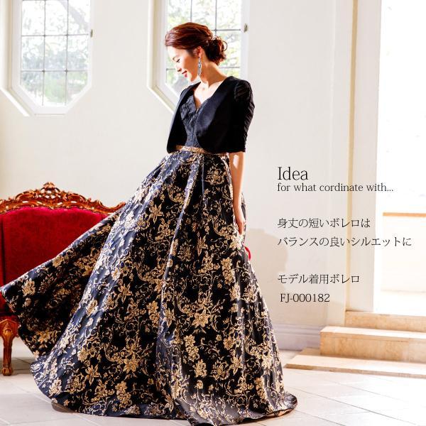 ロングドレス 演奏会 リサイタル 発表会 ピアノ ステージ 結婚式 声楽 舞台 大きいサイズ  パーティー FD-080265|rs-gown|06