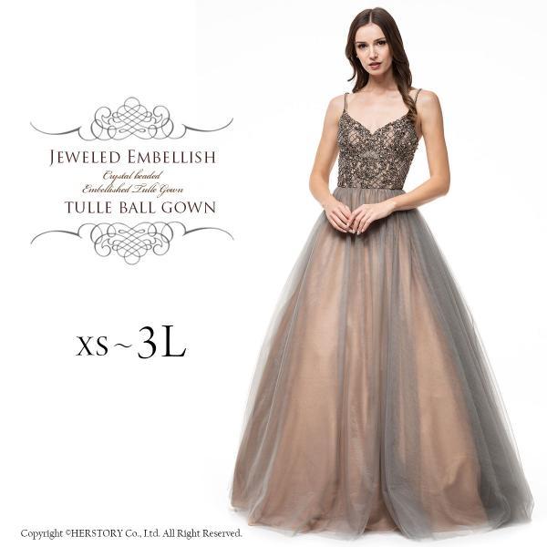 ロングドレス 演奏会 ステージ 声楽 Aライン プリンセス パーティー ベージュ チュール 大きいサイズ フォーマル FD-080268|rs-gown