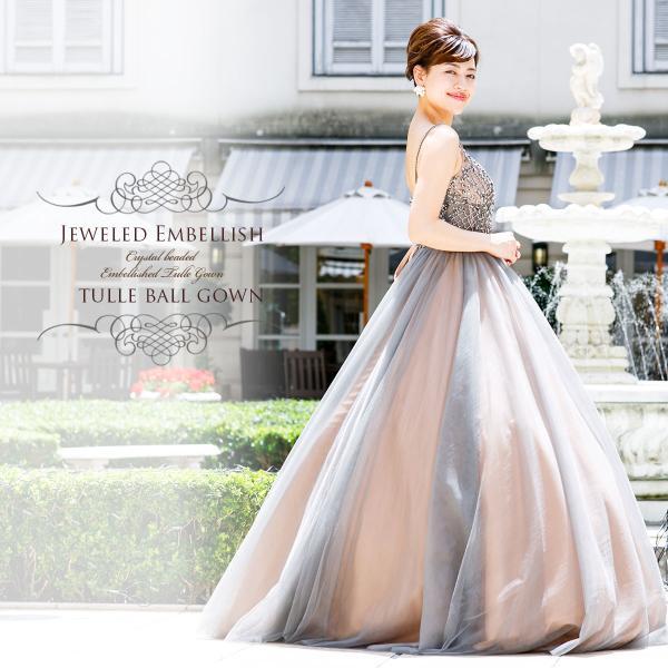 ロングドレス 演奏会 ステージ 声楽 Aライン プリンセス パーティー ベージュ チュール 大きいサイズ フォーマル FD-080268|rs-gown|07