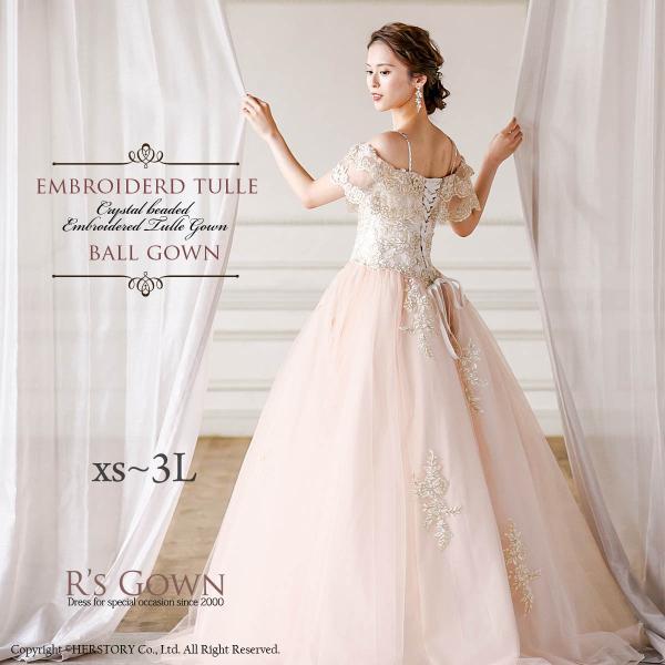 ロングドレス 演奏会 発表会 結婚式 刺繍 パーティー オフショルダ ステージ ゴールド 大きいサイズ FD-080271 rs-gown
