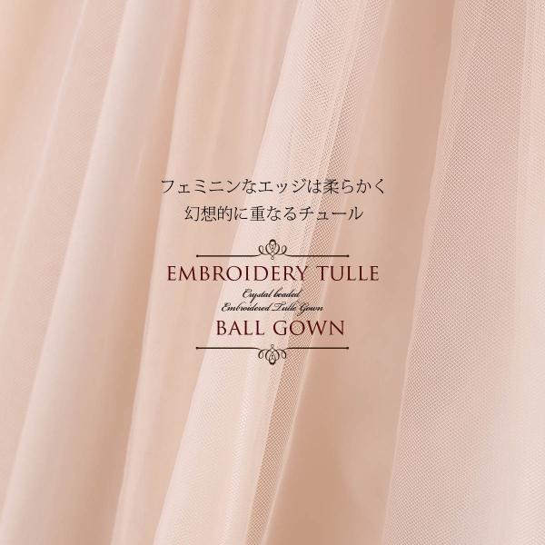 ロングドレス 演奏会 発表会 結婚式 刺繍 パーティー オフショルダ ステージ ゴールド 大きいサイズ FD-080271 rs-gown 05