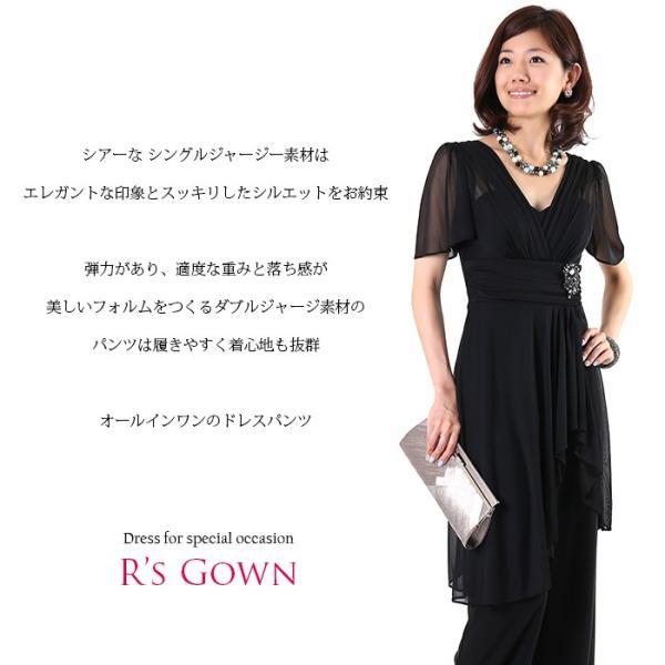 パンツドレス 結婚式 パーティー ブラック  同窓会 ママドレス 20代 30代 40代 ジャージー FD-180071|rs-gown|02