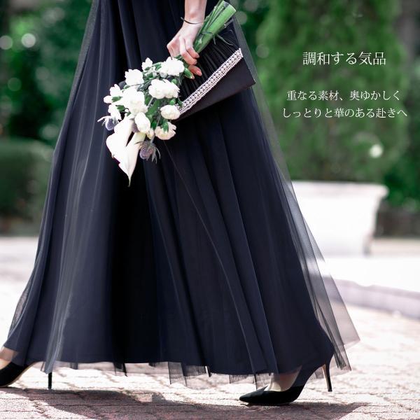 ロングドレス ボレロ セット 結婚式 母親  50代 60代 親族 羽織 ジャケット 洋装 衣装 マザーズドレス 家族 ブラック 黒 パーティー 袖 大きいサイズ  FD-180095|rs-gown|02