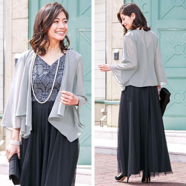 ロングドレス ボレロ セット 結婚式 母親  50代 60代 親族 羽織 ジャケット 洋装 衣装 マザーズドレス 家族 ブラック 黒 パーティー 袖 大きいサイズ  FD-180095|rs-gown|14