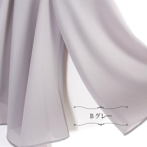 ロングドレス ボレロ セット 結婚式 母親  50代 60代 親族 羽織 ジャケット 洋装 衣装 マザーズドレス 家族 ブラック 黒 パーティー 袖 大きいサイズ  FD-180095|rs-gown|15