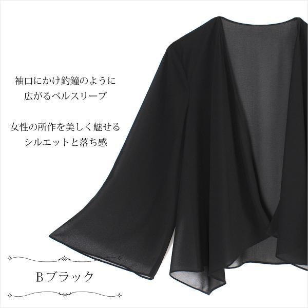 ロングドレス ボレロ セット 結婚式 母親  50代 60代 親族 羽織 ジャケット 洋装 衣装 マザーズドレス 家族 ブラック 黒 パーティー 袖 大きいサイズ  FD-180095|rs-gown|18