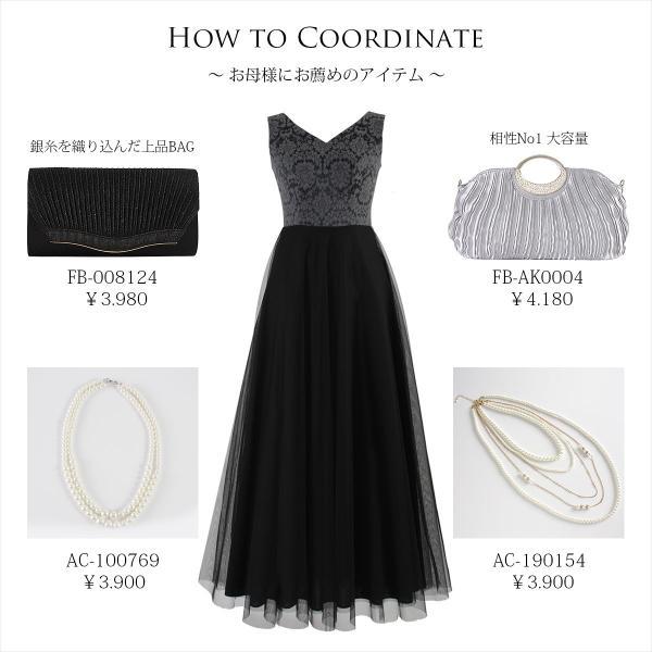 ロングドレス ボレロ セット 結婚式 母親  50代 60代 親族 羽織 ジャケット 洋装 衣装 マザーズドレス 家族 ブラック 黒 パーティー 袖 大きいサイズ  FD-180095|rs-gown|07