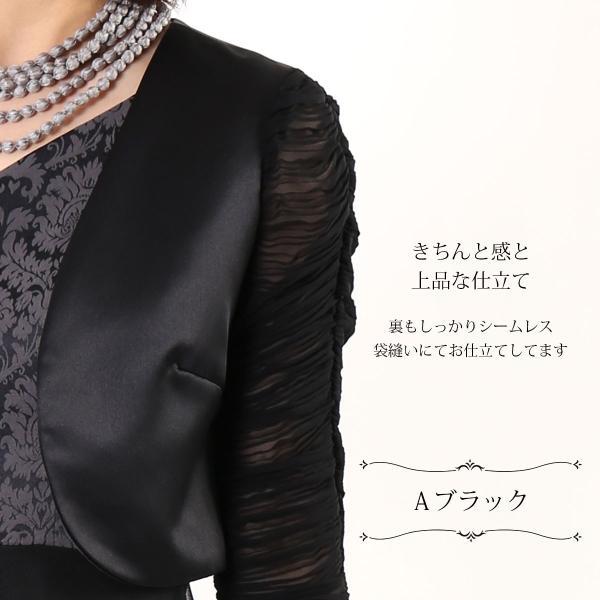 ロングドレス ボレロ セット 結婚式 母親  50代 60代 親族 羽織 ジャケット 洋装 衣装 マザーズドレス 家族 ブラック 黒 パーティー 袖 大きいサイズ  FD-180095|rs-gown|09