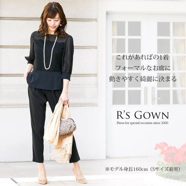 パンツドレス 結婚式  お呼ばれ セットアップ パンツドレス 体型カバー 袖有り 長袖 七分袖 黒 水色 ネイビー 20代 30代 40代 FD-1972297|rs-gown|02