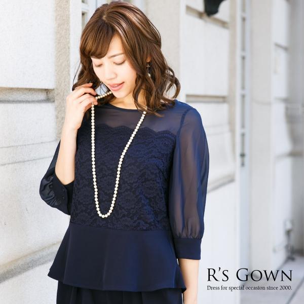 パンツドレス 結婚式  お呼ばれ セットアップ パンツドレス 体型カバー 袖有り 長袖 七分袖 黒 水色 ネイビー 20代 30代 40代 FD-1972297|rs-gown|13