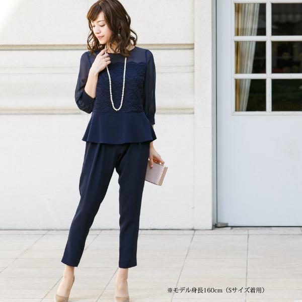 パンツドレス 結婚式  お呼ばれ セットアップ パンツドレス 体型カバー 袖有り 長袖 七分袖 黒 水色 ネイビー 20代 30代 40代 FD-1972297|rs-gown|14
