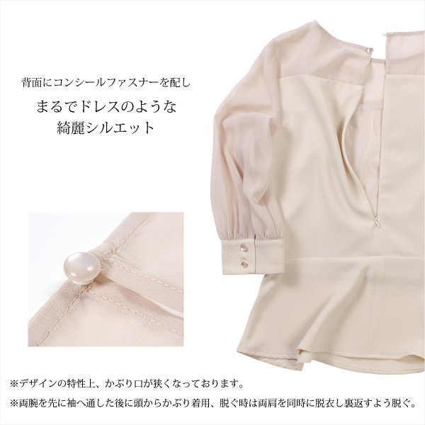 パンツドレス 結婚式  お呼ばれ セットアップ パンツドレス 体型カバー 袖有り 長袖 七分袖 黒 水色 ネイビー 20代 30代 40代 FD-1972297|rs-gown|17