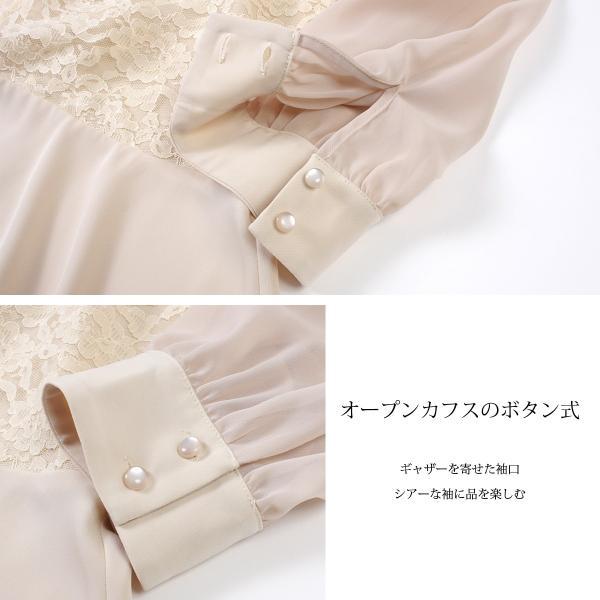パンツドレス 結婚式  お呼ばれ セットアップ パンツドレス 体型カバー 袖有り 長袖 七分袖 黒 水色 ネイビー 20代 30代 40代 FD-1972297|rs-gown|19