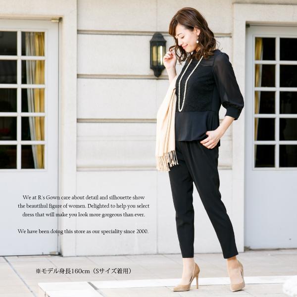 パンツドレス 結婚式  お呼ばれ セットアップ パンツドレス 体型カバー 袖有り 長袖 七分袖 黒 水色 ネイビー 20代 30代 40代 FD-1972297|rs-gown|03