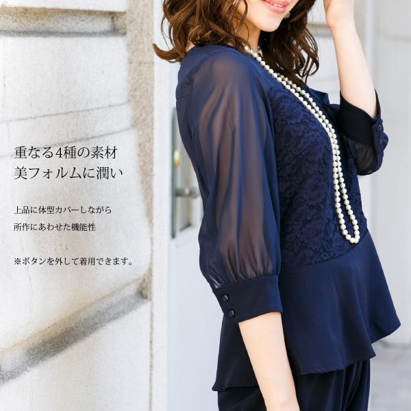 パンツドレス 結婚式  お呼ばれ セットアップ パンツドレス 体型カバー 袖有り 長袖 七分袖 黒 水色 ネイビー 20代 30代 40代 FD-1972297|rs-gown|05