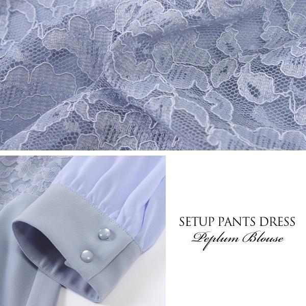 パンツドレス 結婚式  お呼ばれ セットアップ パンツドレス 体型カバー 袖有り 長袖 七分袖 黒 水色 ネイビー 20代 30代 40代 FD-1972297|rs-gown|08