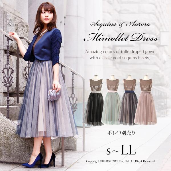 トレンドを着こなしたい!ドレスコードに適したファッショナブルなドレス・スーツ特集!