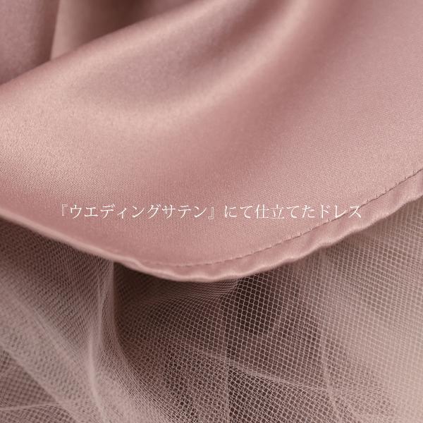 ドレス 結婚式 お呼ばれ ワンピース ミモレ丈 ベアトップ パーティ ブライズメイド ウェディング 同窓会 二次会 大きいサイズ 演奏会 20代 30代 40代 FD-250078|rs-gown|14