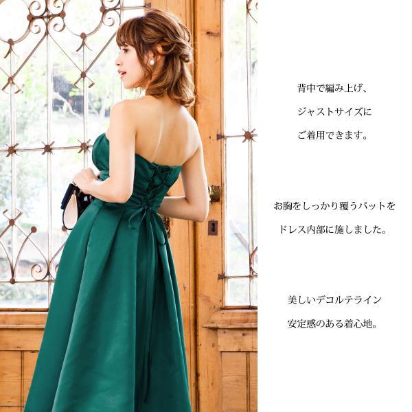 ドレス 結婚式 お呼ばれ ワンピース ミモレ丈 ベアトップ パーティ ブライズメイド ウェディング 同窓会 二次会 大きいサイズ 演奏会 20代 30代 40代 FD-250078|rs-gown|10