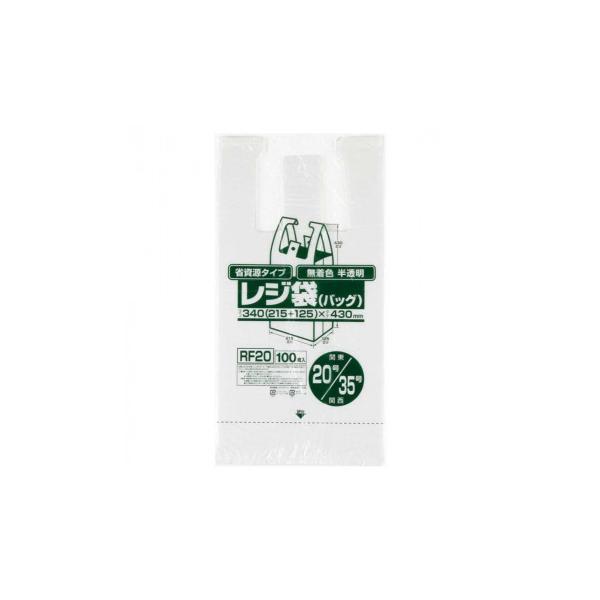 ジャパックス レジ袋省資源 関東20号/関西35号 半透明 100枚×20冊×3箱 RF20